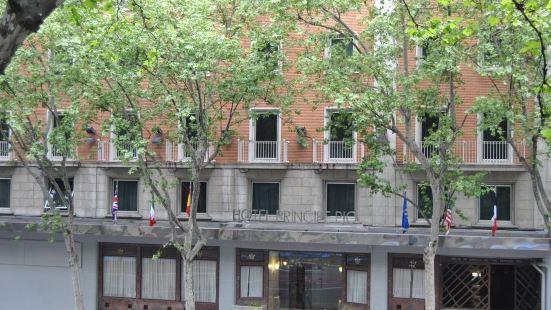馬德里皮歐王子酒店