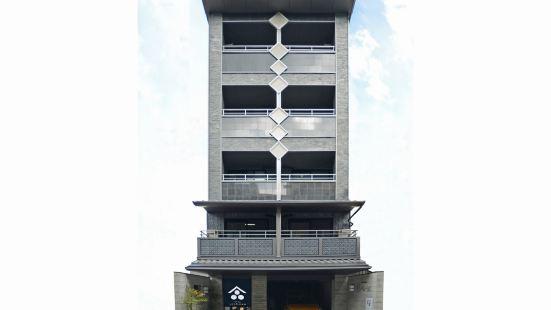 京都莎拉甘姆酒店