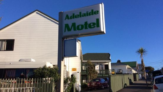 阿德萊德汽車旅館