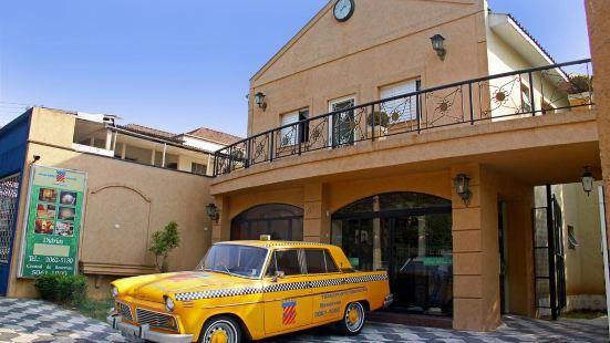 Hotel Park's Ipiranga