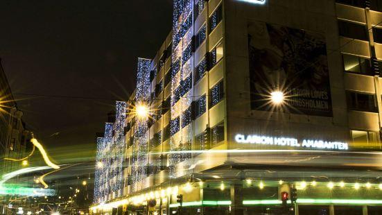 Clarion Hotel Amaranten Stockholm