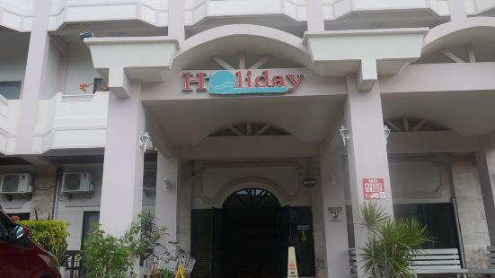 塞班島假日酒店
