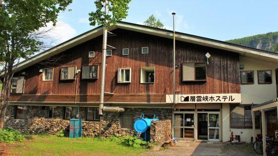 Sounkyo Hostel