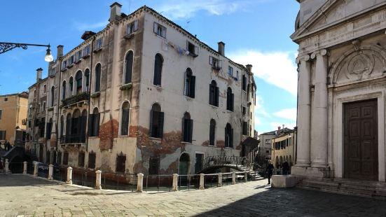 Suites Alla Maddalena