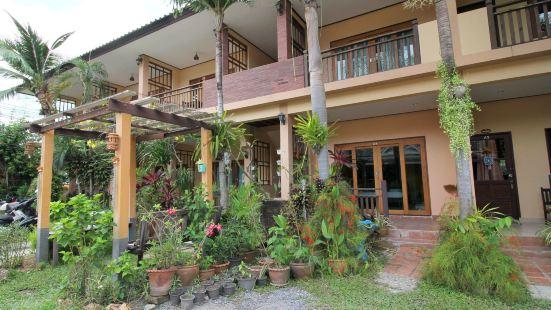 The Bulin Residence