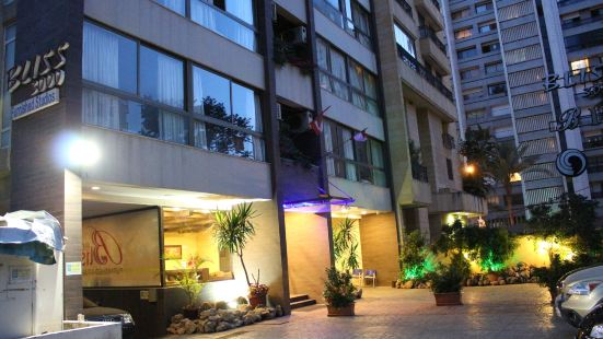 布利斯3000家裝公寓