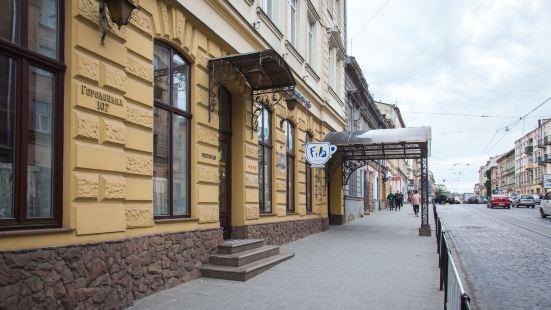 Reikartz Dworzec Lviv