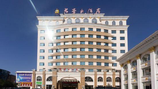 修水君豪大酒店