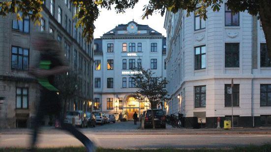 亞瑟庫隆酒店