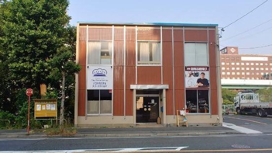 名古屋三微笑旅館