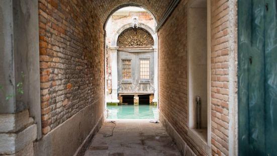 San Maurizio Apartment