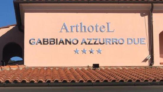 卡比亞諾阿蘇羅藝術酒店