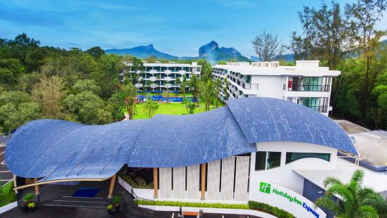 Holiday Inn Express Krabi Ao Nang Beach