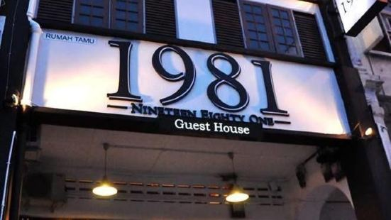 1981 Guest House