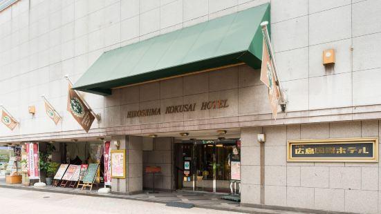 히로시마 코쿠사이 호텔