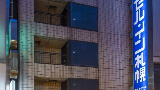 Capsule Inn Sapporo (Male Only)