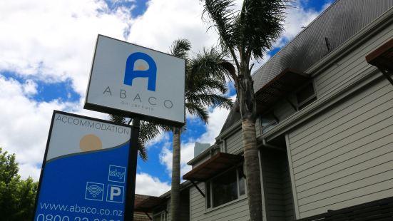 阿巴科傑沃斯酒店