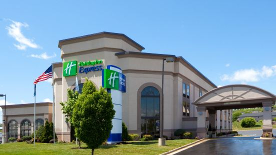 Holiday Inn Express Harrisonburg