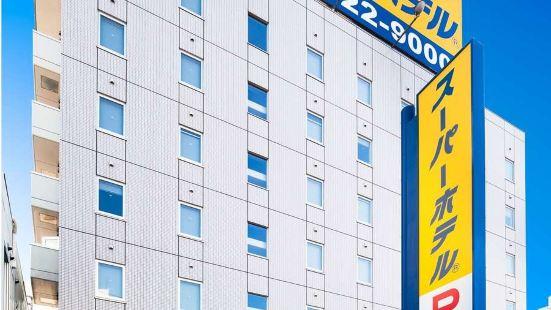 Super Hotel Kitami