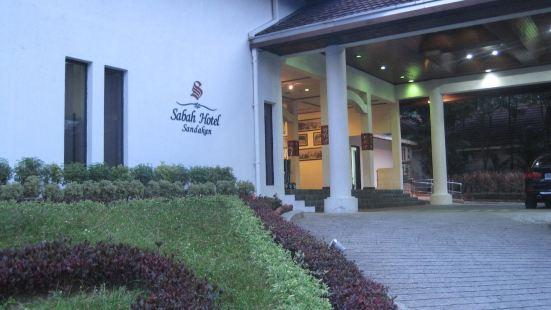 沙巴大酒店