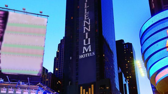 Millennium Times Square New York