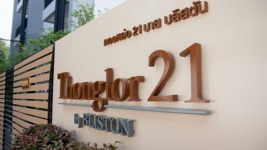 Thonglor 21 Managed by Bliston