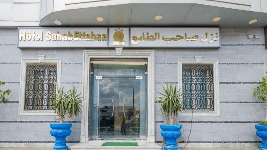 莎赫布艾塔巴酒店