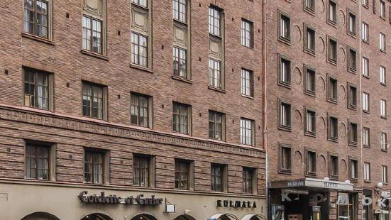 南赫爾辛基中心隊長公寓