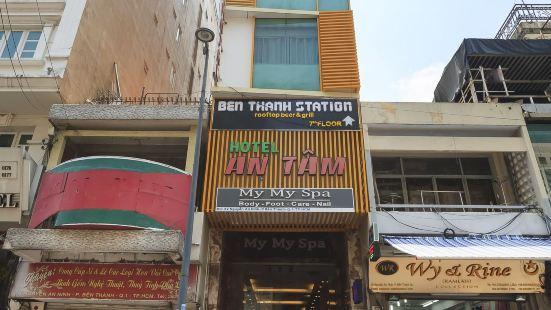 An Tam Hotel