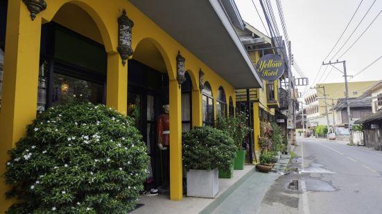 Yellow Hotel