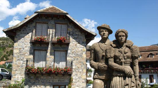 愛樂奧賽博酒店