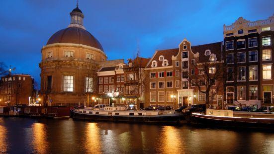 阿姆斯特丹哈皮瑪度假酒店