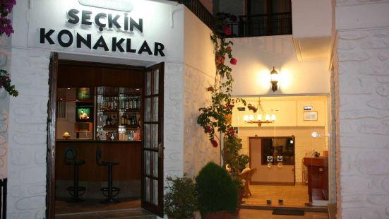 塞克因考納克拉酒店