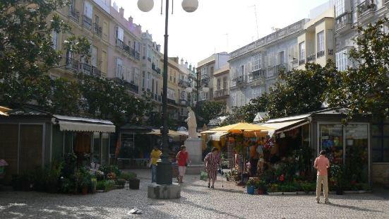 Apartamentos Turísticos Aires de Cádiz