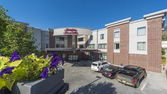 Hampton Inn & Suites Salt Lake City-University/Foothill Drive