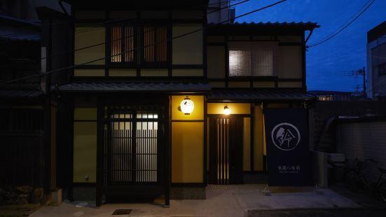 Rinn Gion Yasakamae