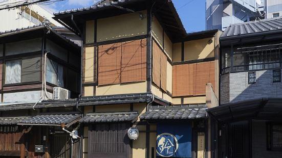 Rinn Premium Machiya Townhouse Kyoto Nijo Castle North