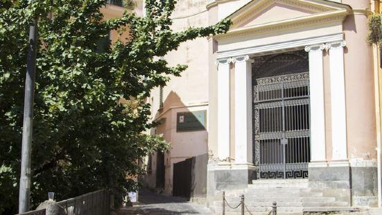 薩萊諾心中家庭旅館