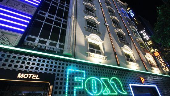 Daegu Dongcheon-Dong Fox