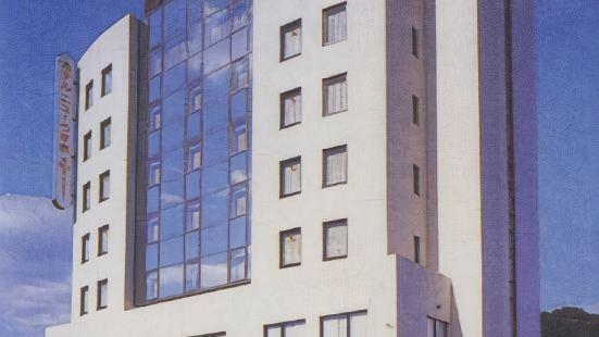 新臼杵酒店