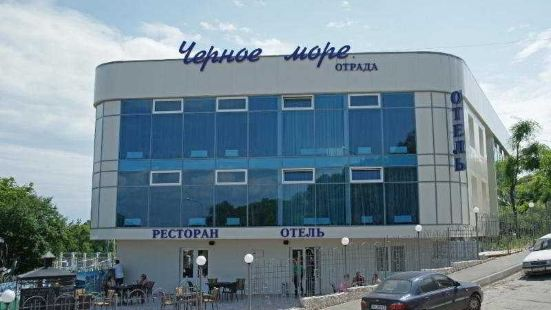 黑海奧特拉達酒店