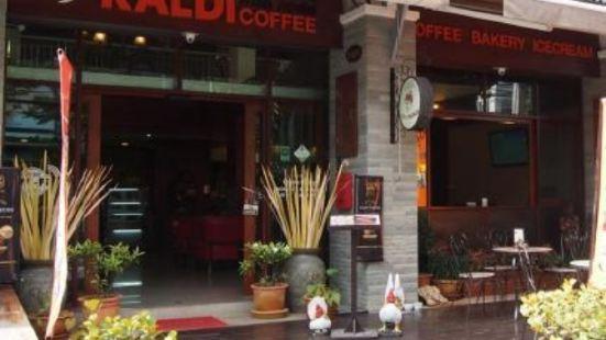 Kaldi Coffee House Chiang Mai