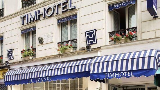 提姆盧浮宮酒店