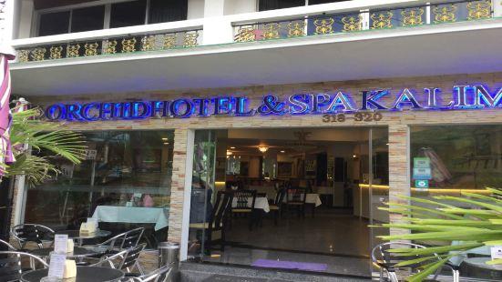 Orchid Hotel and Spa Kalim Bay Phuket