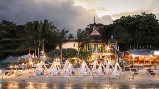 Dara Samui Beach Resort and Villa - Adults Only