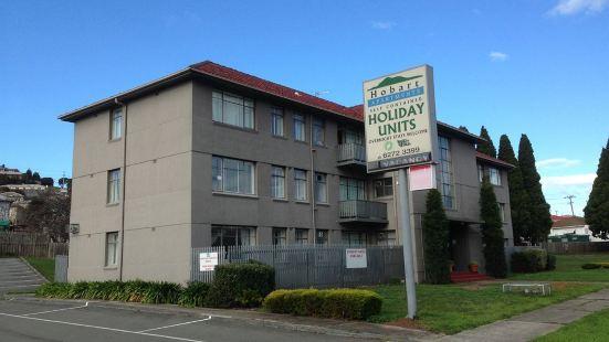 霍巴特公寓