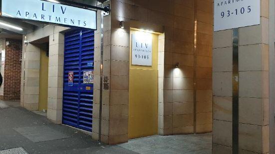 悉尼麗芙公寓