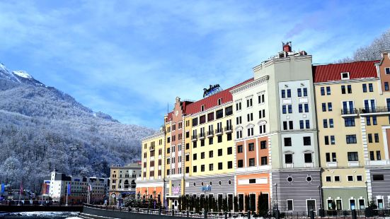 Radisson Rosa Khutor Hotel