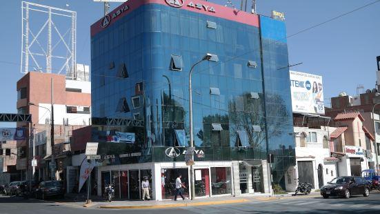 Hotel Suite Los Inkas