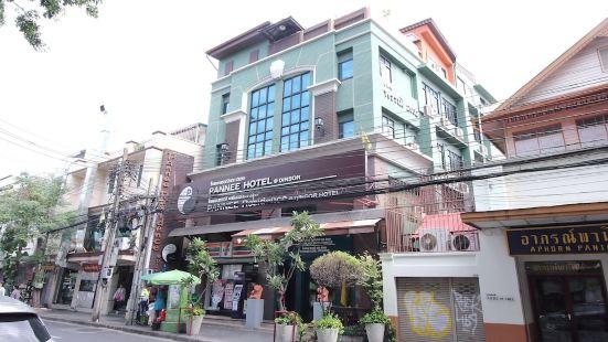 Pannee Hotel at Dinsor
